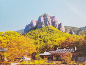 تعرف على تأشيرة التوظيف الكورية الجنوبية