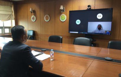 한-아랍에미리트(UAE)  원자력 고위급 협의회